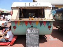 Trailer Park Tea