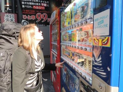 Boss Coffee vending machine