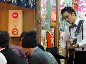 guitarist in Ebisu