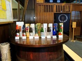 Niki Shuzo Sake Brewery