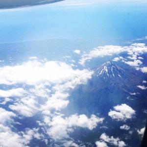 North Island Volcano