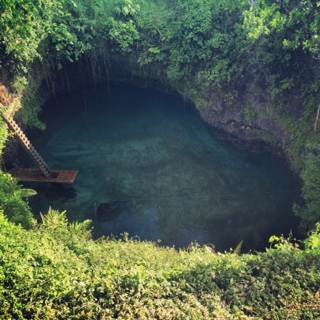 To Sua Ocean Trench empty