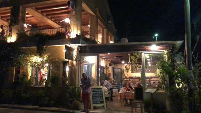 Taverna Pergola, Agia Efimia